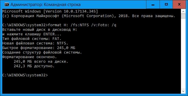 Как отформатировать microsd если она не форматируется