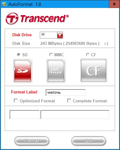 Что делать если не получается отформатировать карту памяти microsd
