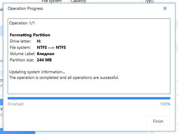 Завершить форматирование успешно не удалось microsd