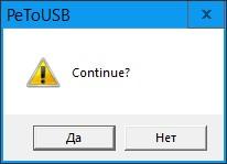 Что делать если компьютер не может отформатировать флешку microsd