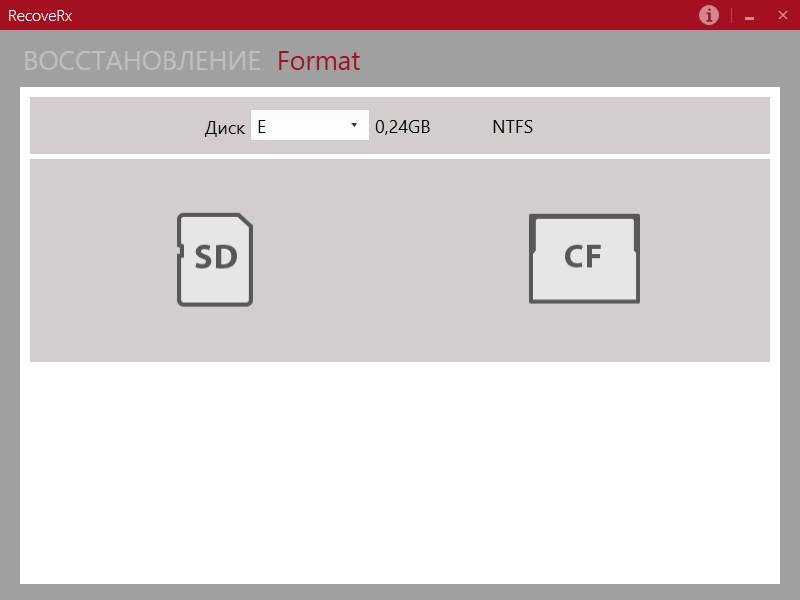 Windows не может завершить форматирование microsd