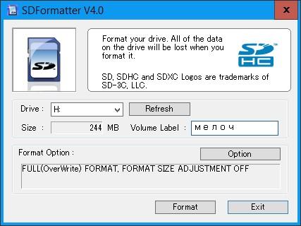 Форматирование карт памяти microsd