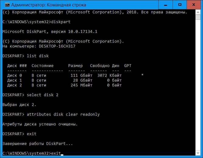 Не форматируется microsd диск защищен от записи