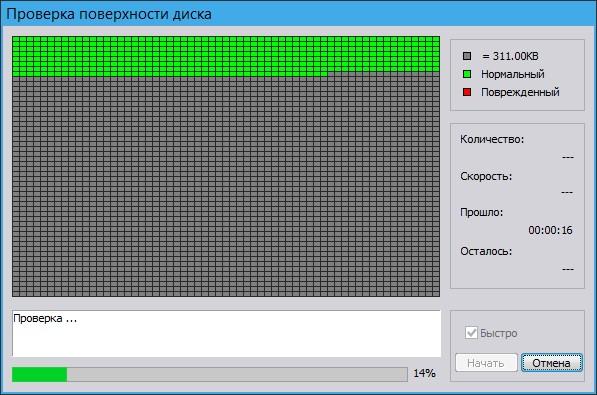 Файл или папка повреждены чтение невозможно microsd