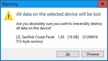 Как снять блокировку записи на microsd